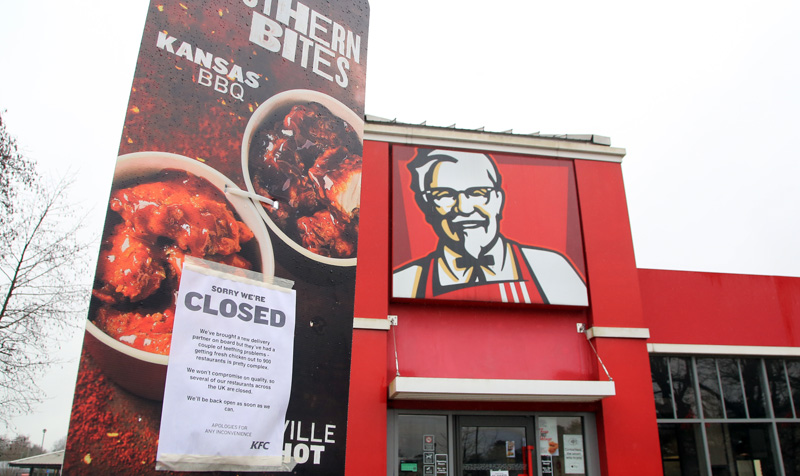 KFC closed restaurant